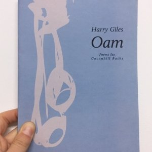 Harry Giles Oam Poems for Govanhill Baths